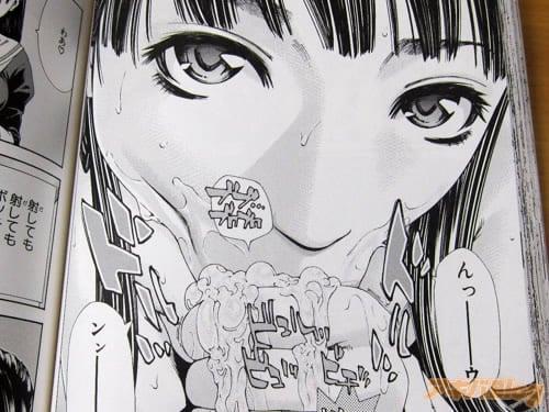 今、一番抜けるエロ漫画家は誰か?Hisasi、赤月みゅうと、ホムンクルス、なぱた、きんく・・・ [転載禁止]©2ch.net [293361754]->画像>394枚